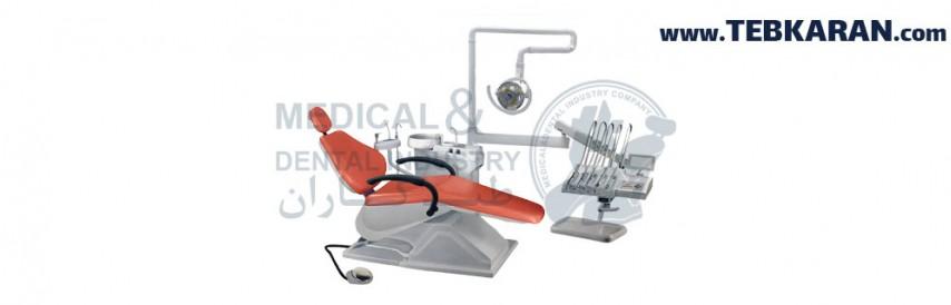یونیت صندلی دندانپزشکی ZC 325